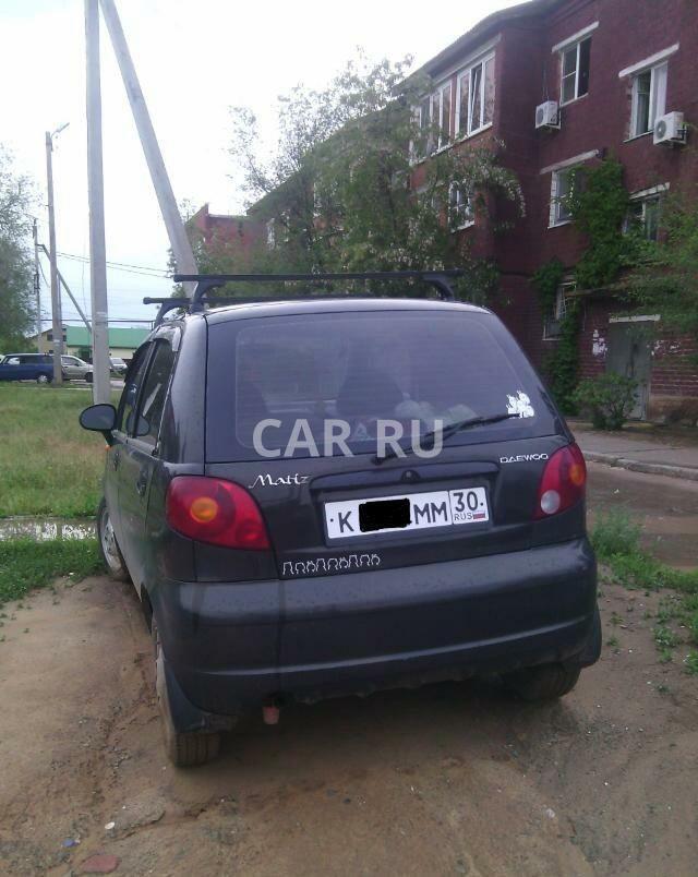 Daewoo Matiz, Астрахань