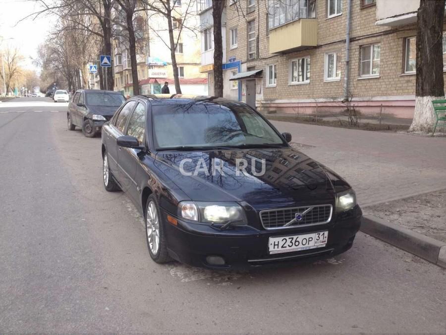 Volvo S80, Белгород