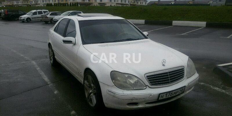Mercedes S-Class, Белгород