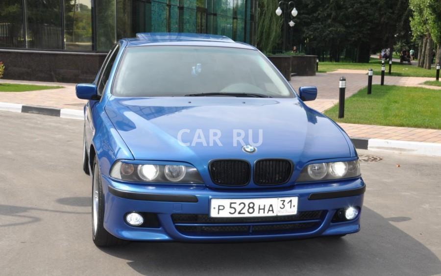 BMW 5-series, Белгород
