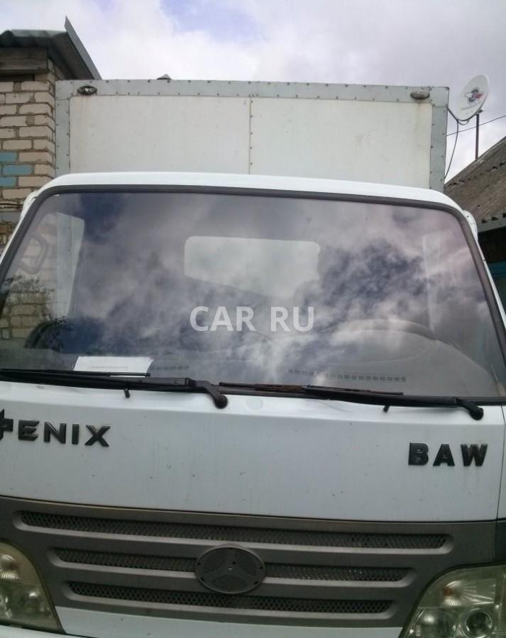 Baw Fenix, Александровское