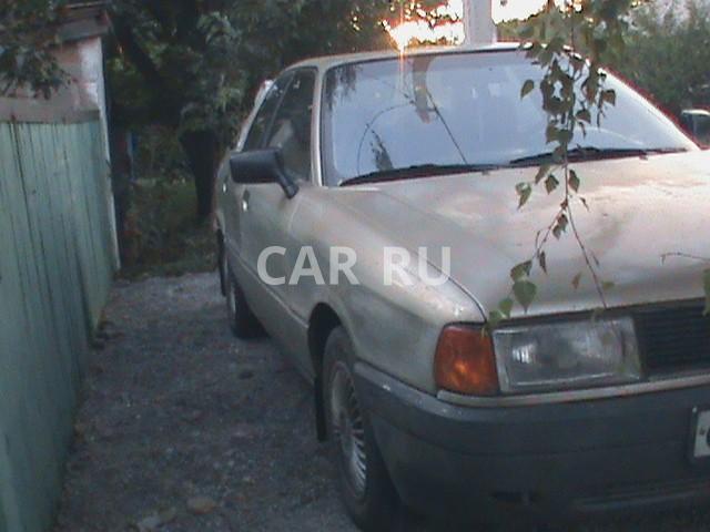 Audi 80, Белая Калитва