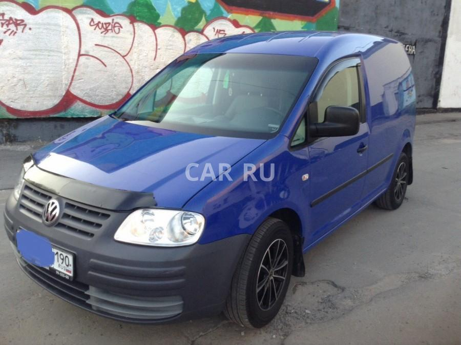 Volkswagen Caddy, Балашиха