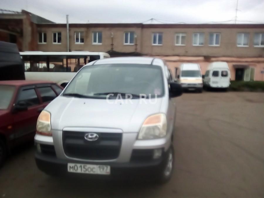 Hyundai Starex, Балашиха