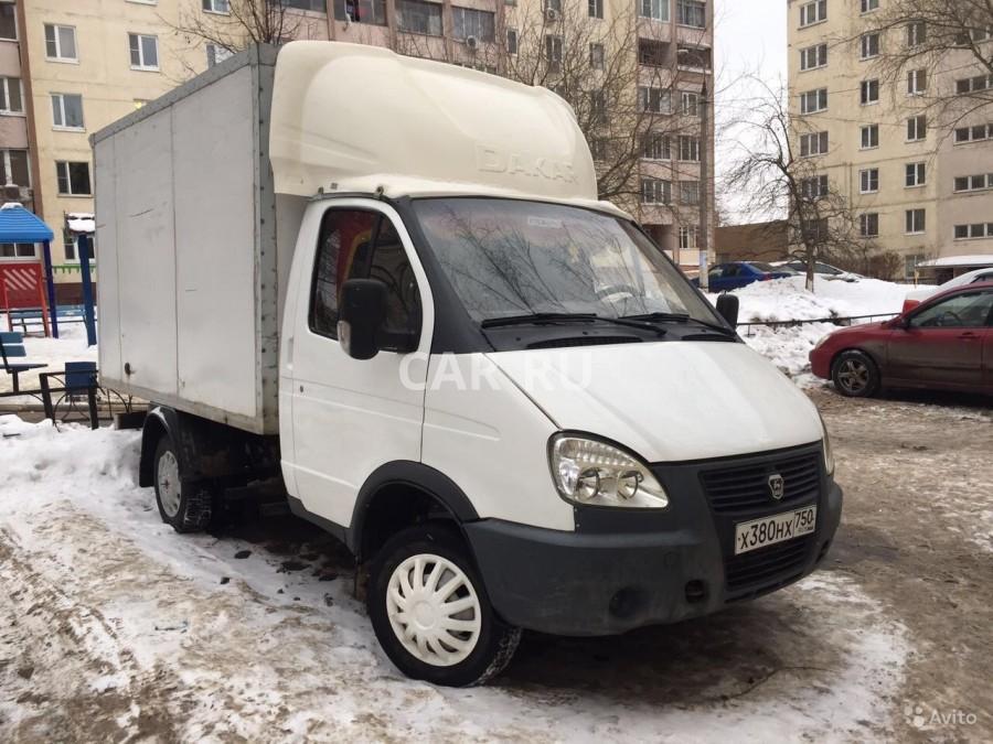 Газ 3302, Москва