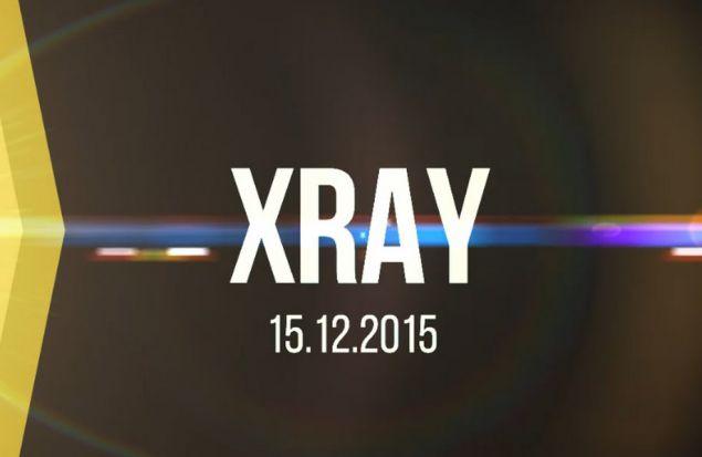 Старт производства Lada XRAY