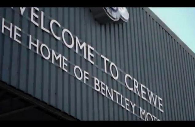 Как собирают Bentley Bentayga