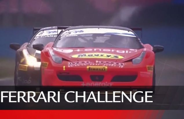 Ferrari Challenge North America в Дайтоне