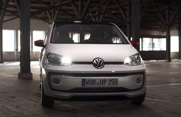 Новый Volkswagen up!
