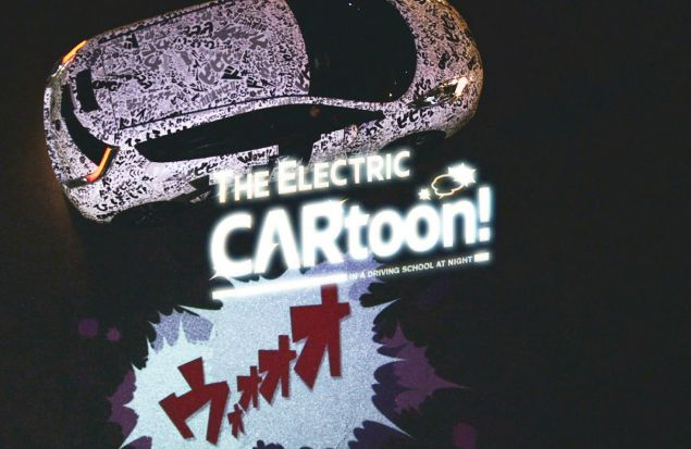 The Electric CARtoon