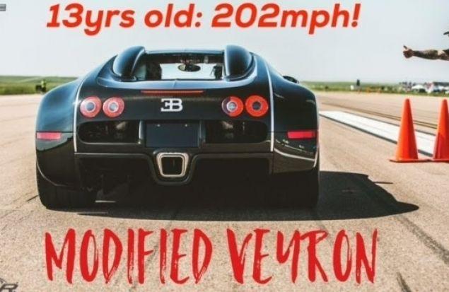 13-ти летний парень разогнал Bugatti Veyron до 320 км/ч