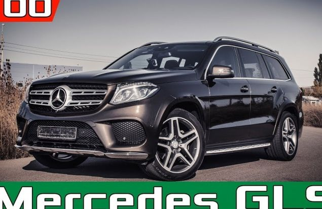 Mercedes-Benz GLS 350d 4Matic — разгон 0–100 км/ч