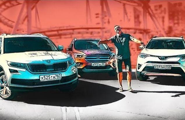 Кто Тут Блондинка? Toyota RAV4 против Skoda Kodiaq против Ford Kuga. Сравнение Игорь Бурцев