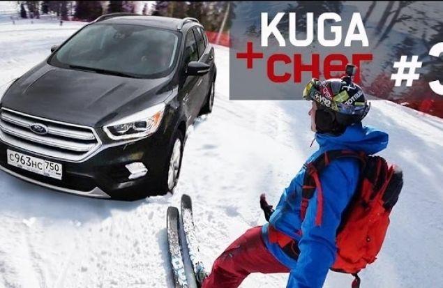 В Красную Поляну на автомобиле #3. Газпром лыжи. Тест-драйв Ford Kuga 2017.