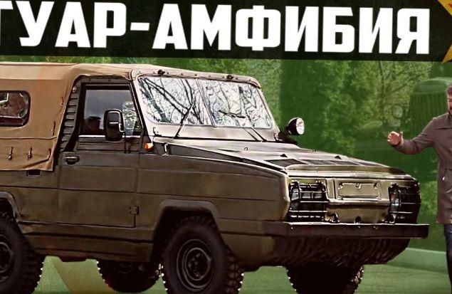 УАЗ-3907 «ЯГУАР» АМФИБИЯ Тест-драйв.