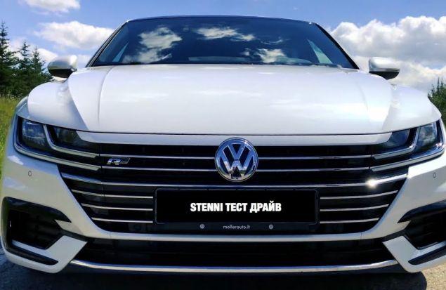 Volkswagen Arteon. По просьбам трудящихся.