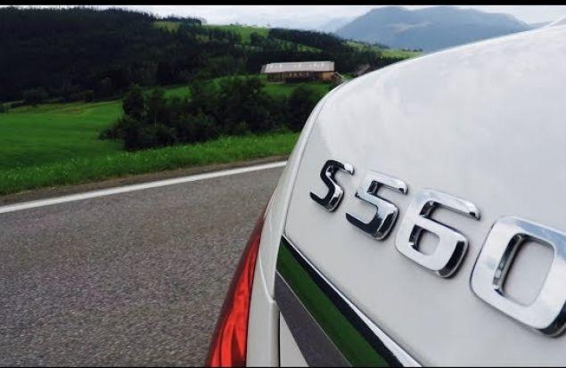 Вот он какой, белый Мерседес S560