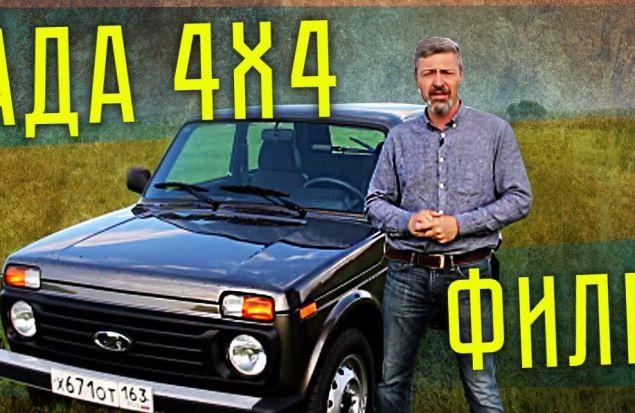 ЛАДА НИВА 4×4 21214 ФИЛЬМ | LADA NIVA 4×4 21214 Тест-драйв и обзор | Иван Зенкевич Pro автомобили