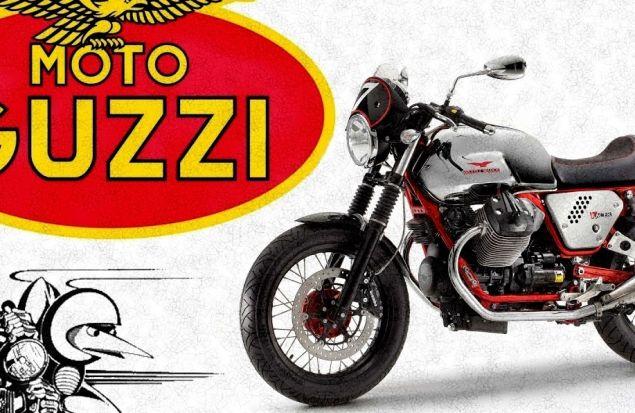 История мотоциклов Moto Guzzi