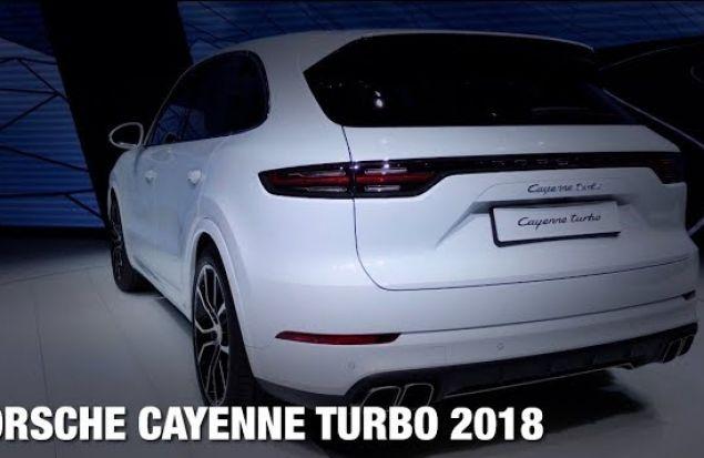 Новый Porsche Cayenne Turbo 2018. Обзор и Впечатления