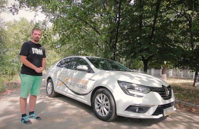 С классом и не пахнет! Renault Megane sedan 2017
