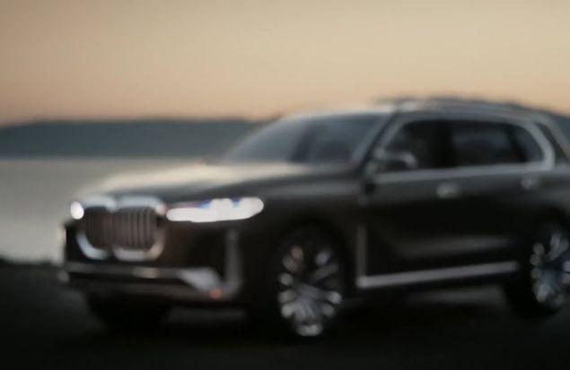 Вот он, новый BMW X7. Официальное видео.