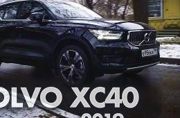 Новая Volvo XC40 (2019). Сколько реально стоит? Уже почти Немец?