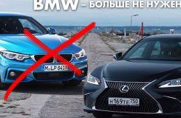 BMW – больше НЕ нужен! Прыткий Lexus ES350 F Sport 2019 года!