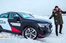 Новая Audi Q8 (2019) – бросаем Х6 и GLE! / Тест-драйв Игоря Бурцева