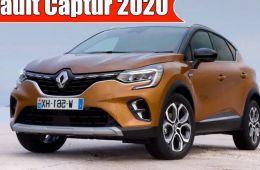 Renault Captur 2020 с гибридной трансмиссией