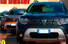 Новый Dacia Duster 2020 модель TCe 100