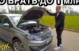 Какой авто купить до 1 миллиона рублей?