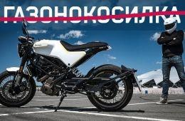 Фантастический Байк Бурцева
