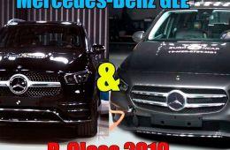 Краш тест Mercedes Benz GLE & B-класса 2019