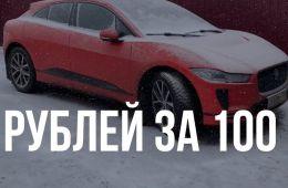 Почему ЭЛЕКТРОМОБИЛЬ лучше, чем дизель и бензин | 2 недели в России на Jaguar I Pace