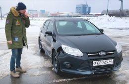 Бэушный Ford Focus 3: Чем болеет старичок?