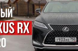 Lexus RX 2020 Тест Драйв и полный Обзор перед покупкой