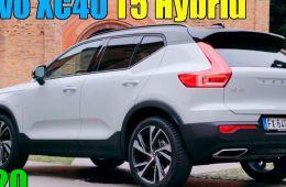 Volvo XC40 2020 T5 Hybrid. Новый компактный кроссовер