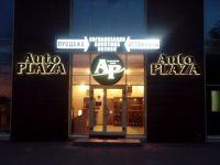 Auto Plaza, торгово-сервисный центр