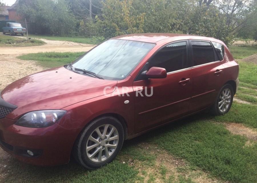Mazda 3, Абинск