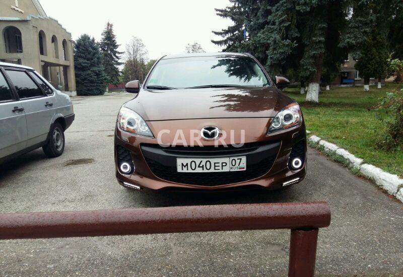 Mazda 3, Аргудан