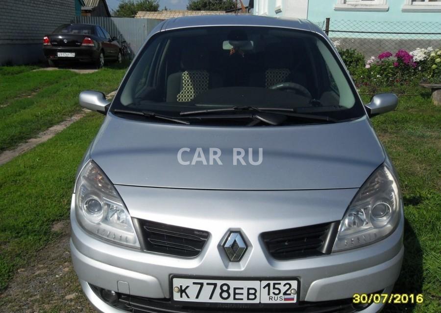 Renault Scenic, Арзамас