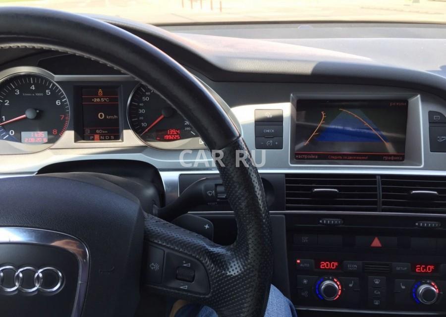 Audi Quattro, Аксай