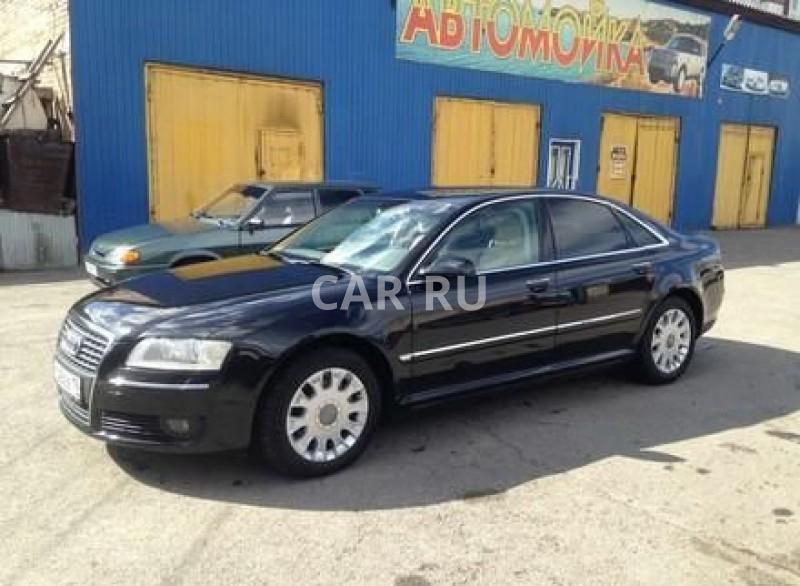 Audi A8, Абакан