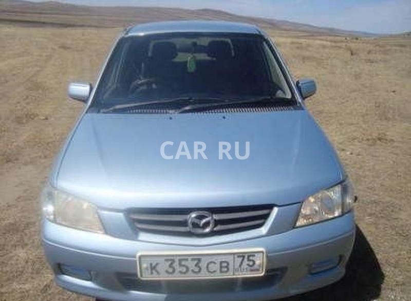Mazda Demio, Агинское