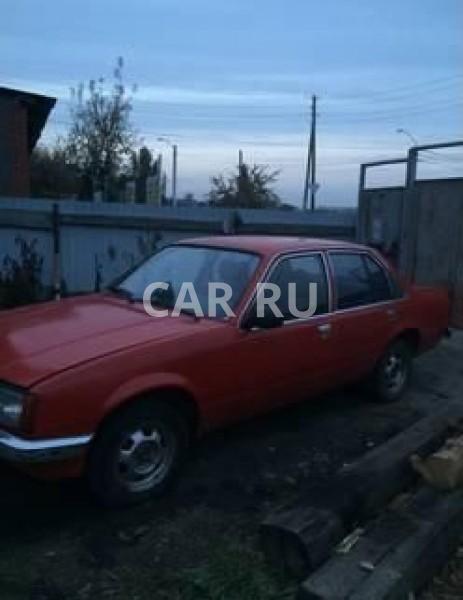 Opel Rekord, Барнаул