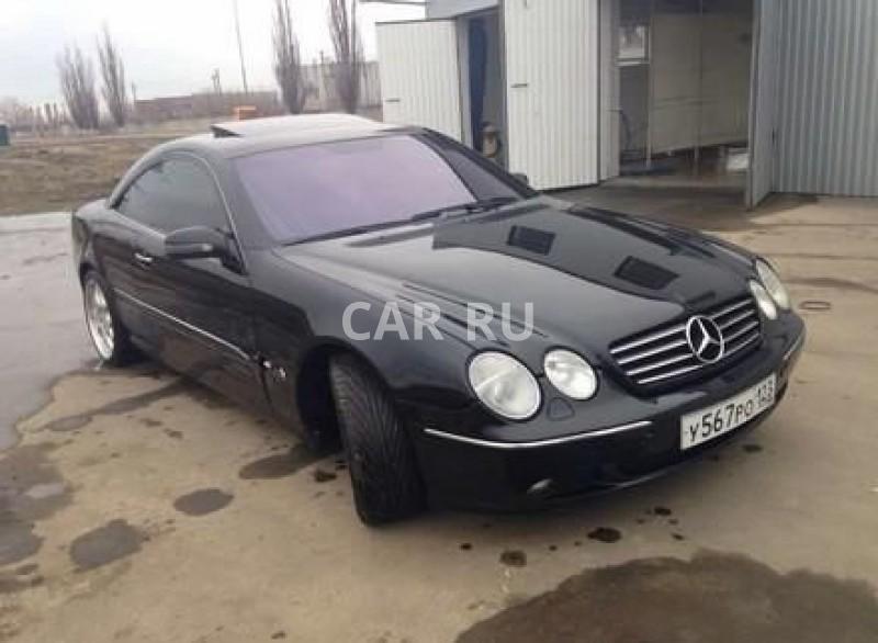 Mercedes CL-Class, Армавир