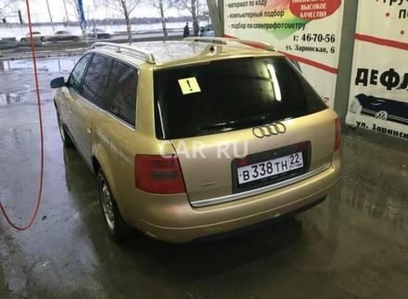 Audi Quattro, Барнаул
