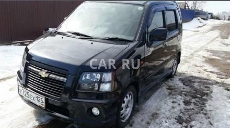 Chevrolet MW, Арсеньев