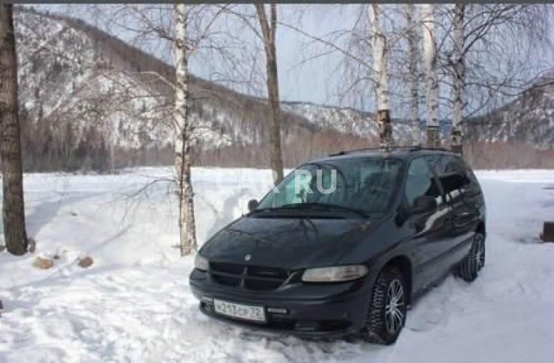 Chrysler Voyager, Абакан